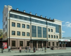 Administrarive and Trade Center, Barnaul