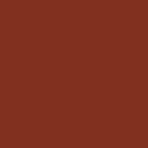Темно-вишневый